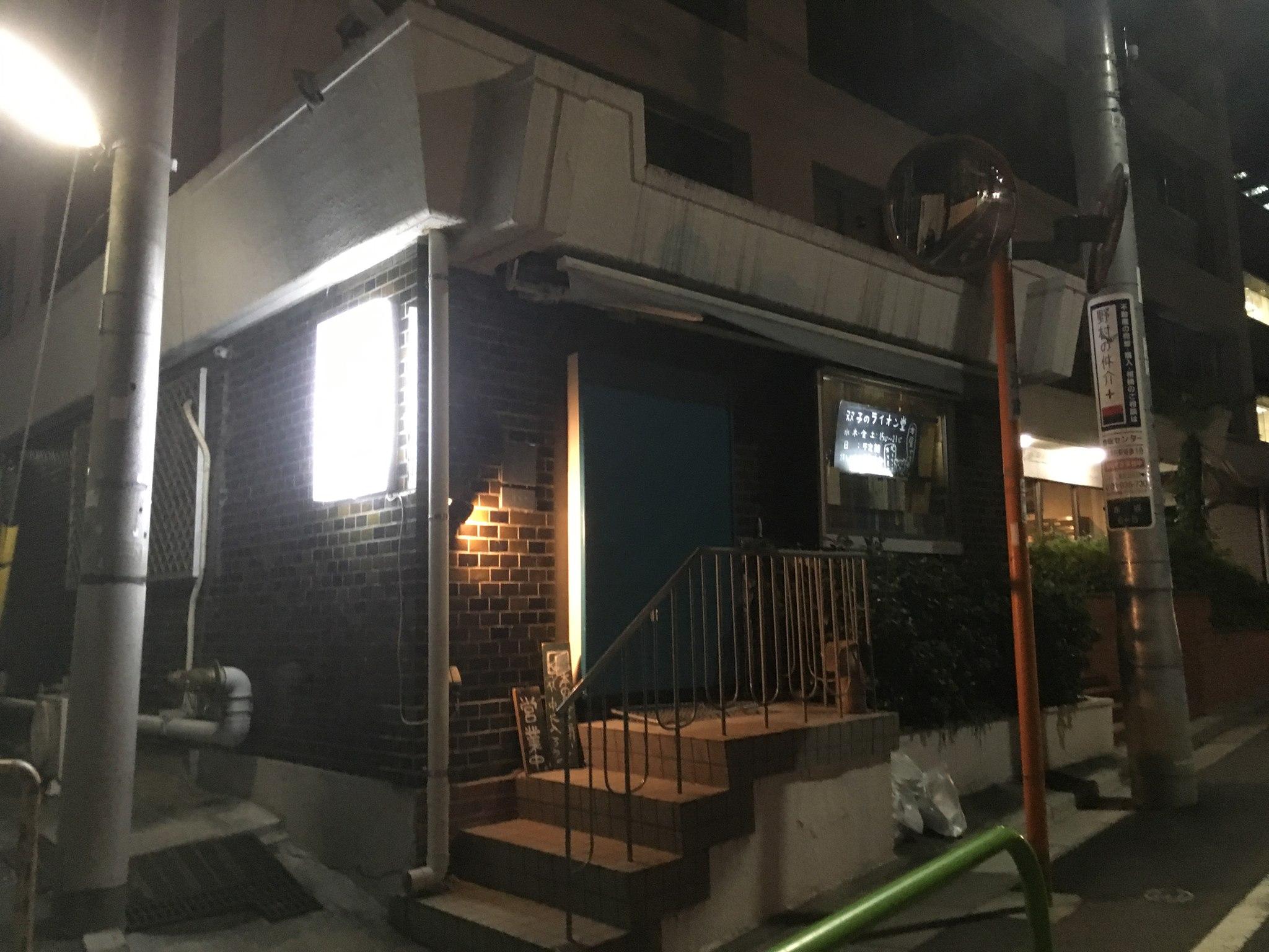 東京赤坂の双子のライオン堂ブックフェア『哲学カフェのテーマと出会える26の本』第3回